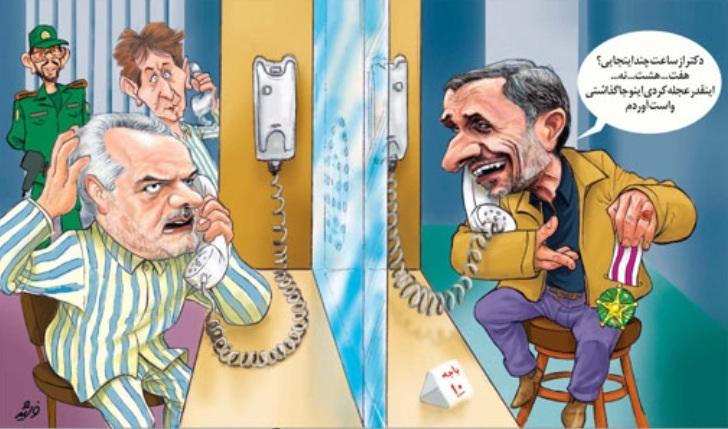 18492 232 ملاقات « احمدينژاد» با «م.ر» در زندان اوين (کاریکاتور)