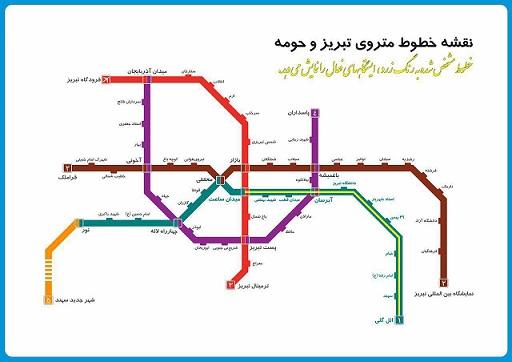 Noandish Com نقشه مترو تبريز