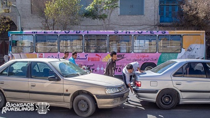 """روایت یک سایت خارجی از ۵ کاری که یک """"توریست"""" نباید در ایران انجام دهد (+عكس)"""