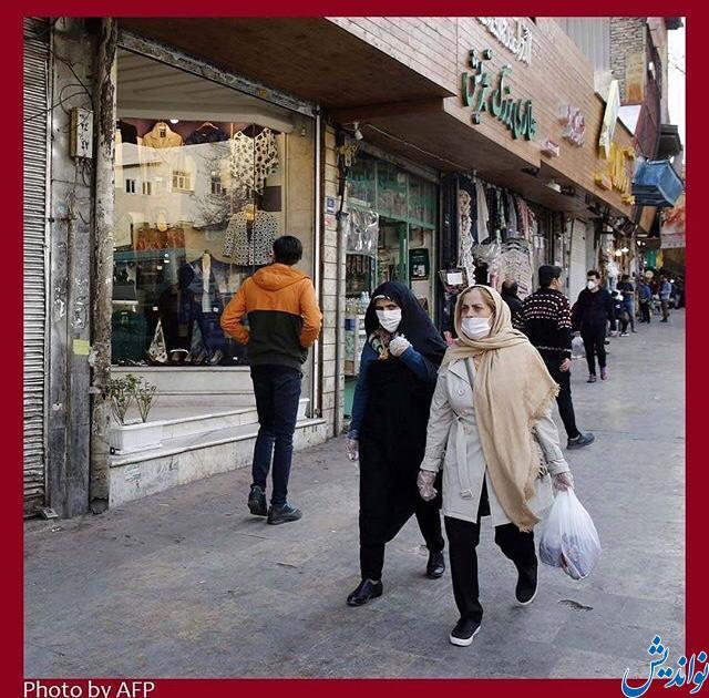 گزارش تصویری خبرگزاری فرانسه از متفاوت ترین نوروز تاریخ ایران!
