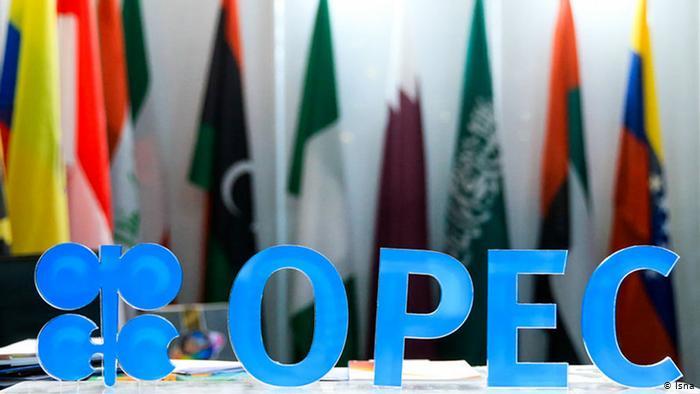 بلومبرگ: عربستان نمی خواهد اقتصاد ایران جان بگیرد
