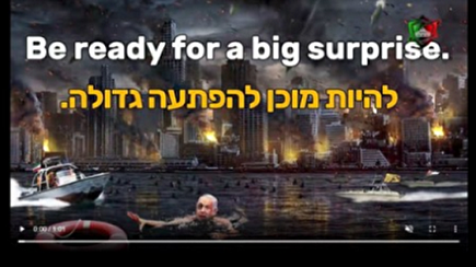 حمله سایبری هماهنگ به وبسایت های اسرائیلی: منتظر غافلگیری بزرگ باشید!