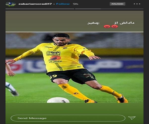 کنایه جنجالی و توهین بازیکن استقلال به شایان مصلح (عکس)