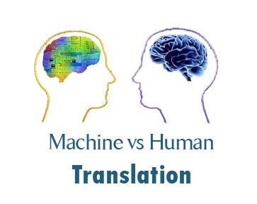 ترجمه به مثابه ابزاری برای گسترش کسب و کار: ترجمه ماشینی و ترجمه انسانی